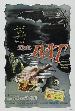 Постер фильма Летучая мышь (1959)