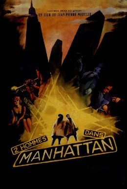 Постер фильма Двое в Манхэттене (1959)