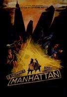 Двое в Манхэттене (1959)