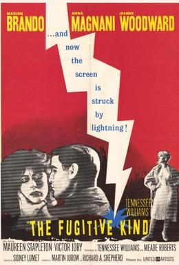 Постер фильма Из породы беглецов (1960)