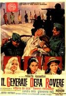 Генерал Делла Ровере (1959)