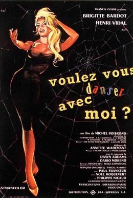 Постер фильма Танцуй со мной (1959)