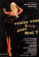 Танцуй со мной (1959)
