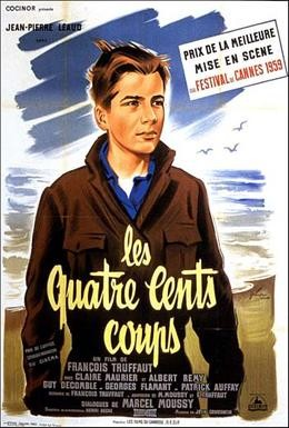 Постер фильма Четыреста ударов (1959)