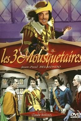 Постер фильма Три мушкетёра (1959)