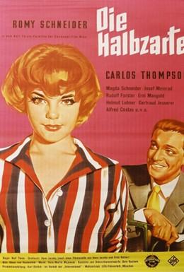 Постер фильма Наполовину нежная (1959)