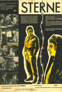 Постер фильма Звезды (1959)