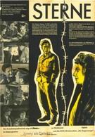 Звезды (1959)