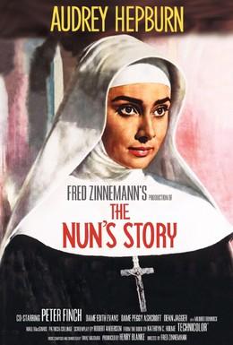 Постер фильма История монахини (1959)