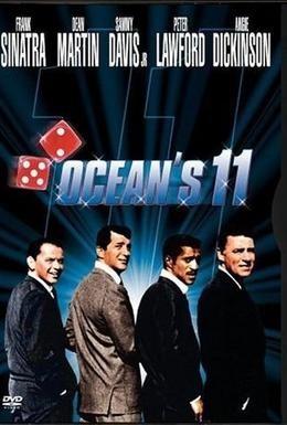 Постер фильма Одиннадцать друзей Оушена (1960)