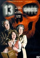 13 призраков (1960)