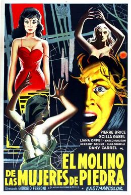 Постер фильма Мельница каменных женщин (1960)