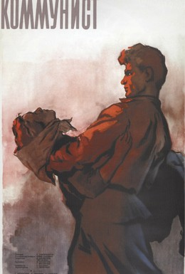 Постер фильма Коммунист (1957)