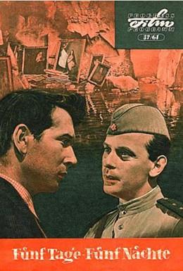 Постер фильма Пять дней – пять ночей (1960)