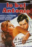 Красавчик Антонио (1960)