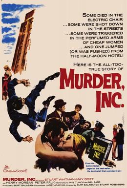 Постер фильма Корпорация Убийство (1960)