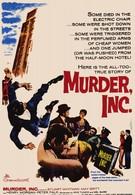 Корпорация Убийство (1960)