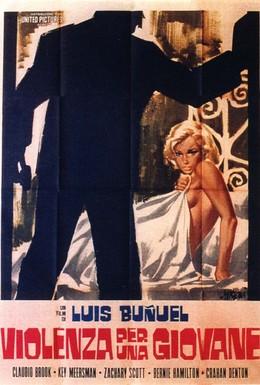 Постер фильма Девушка (1960)