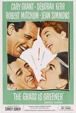 Постер фильма Трава зеленее (1960)