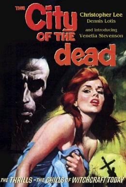 Постер фильма Отель ужасов (1960)
