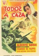 Все по домам (1960)