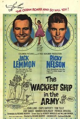 Постер фильма Самый дурацкий корабль в армии (1960)