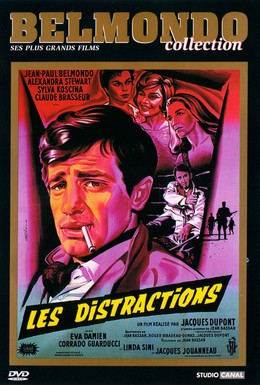 Постер фильма Развлечения (1960)