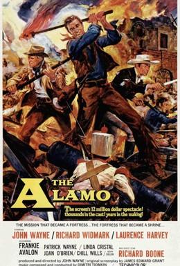 Постер фильма Аламо (1960)