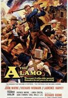 Аламо (1960)