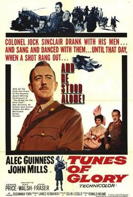 Постер фильма Мотивы славы (1960)