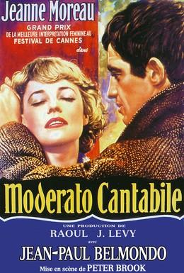 Постер фильма 7 дней. 7 ночей (1960)