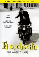 Коляска (1960)