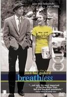 На последнем дыхании (1960)