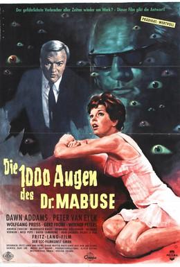 Постер фильма 1000 глаз доктора Мабузе (1960)