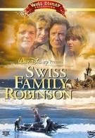 Швейцарская семья Робинзонов (1960)