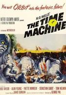 Машина времени (1960)
