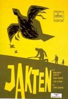 Охота (1959)