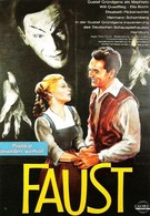 Фауст (1960)