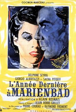 Постер фильма В прошлом году в Мариенбаде (1961)