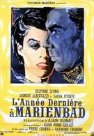 В прошлом году в Мариенбаде (1961)