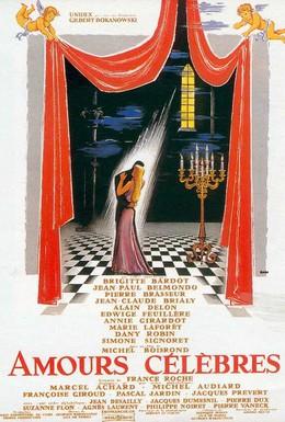 Постер фильма Знаменитые любовные истории (1961)
