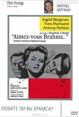 Постер фильма Любите ли вы Брамса? (1961)