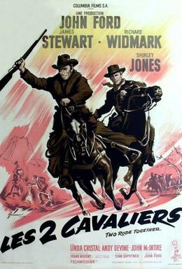 Постер фильма Два всадника (1961)