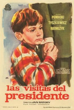 Постер фильма Визиты президента (1961)