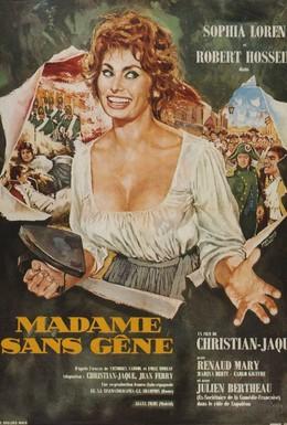 Постер фильма Мадам Сан-Жен (1961)