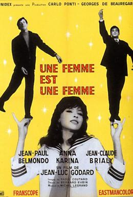 Постер фильма Женщина есть женщина (1961)