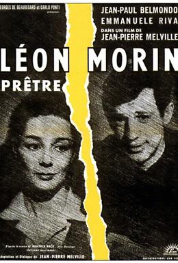 Постер фильма Леон Морен, священник (1961)
