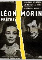 Леон Морен, священник (1961)