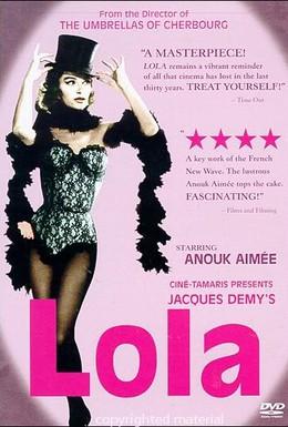 Постер фильма Лола (1961)