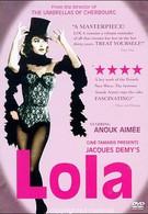 Лола (1961)
